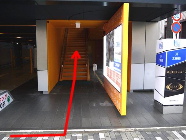 ライザップ静岡店へと続くオレンジ色の階段