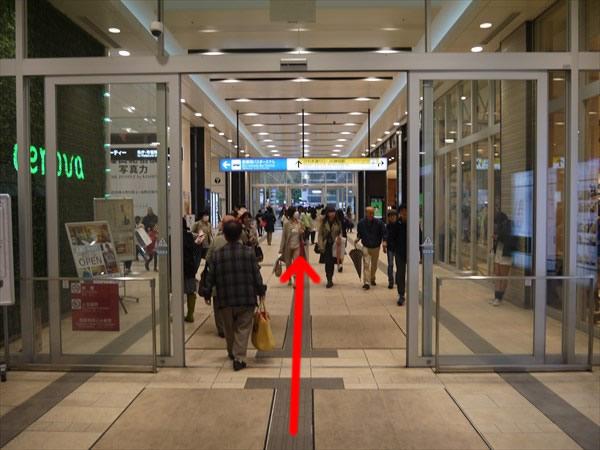 新静岡セノバ入り口
