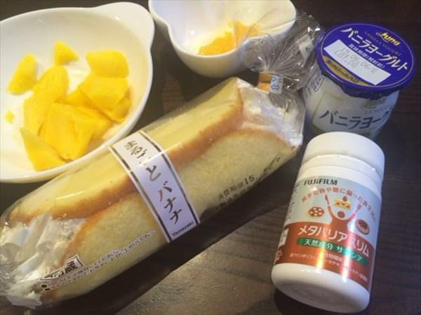 まるごとバナナとバニラヨーグルトとメタバリアスリム