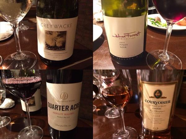 ワカヌイで飲んだワイン