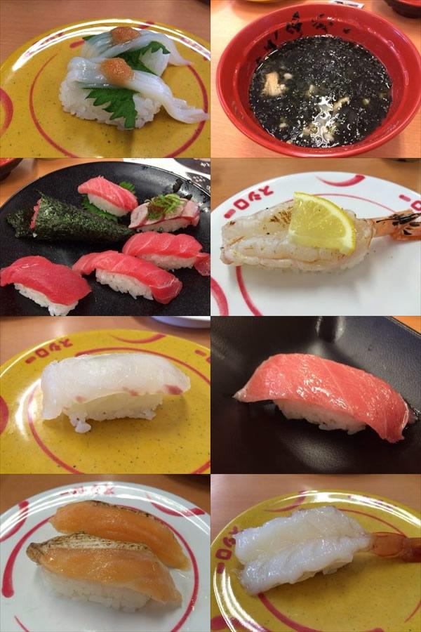 スシローで食べた寿司