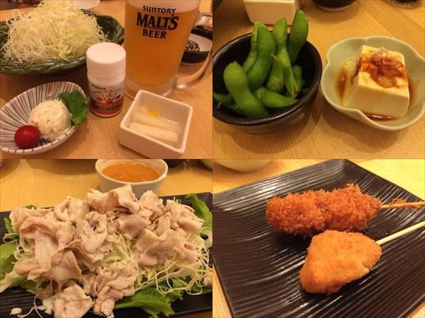 さぼてんで食べた冷しゃぶ定食と串カツとメタバリアスリム