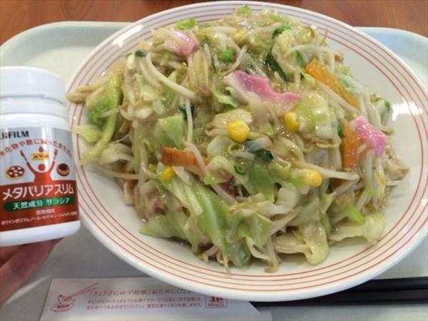 野菜たっぷり皿うどんとメタバリアスリム