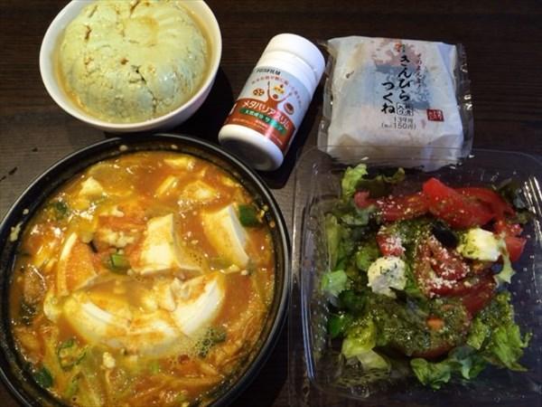 スープカレー豆腐とトマトサラダとつくねおにぎりとメタバリスリム