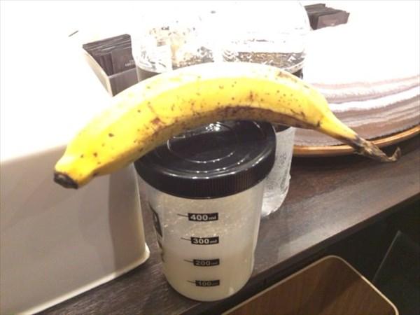 ライザップ後のプロテインとバナナ
