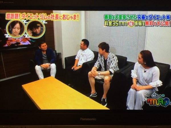 瀬戸社長に質問するコーナー