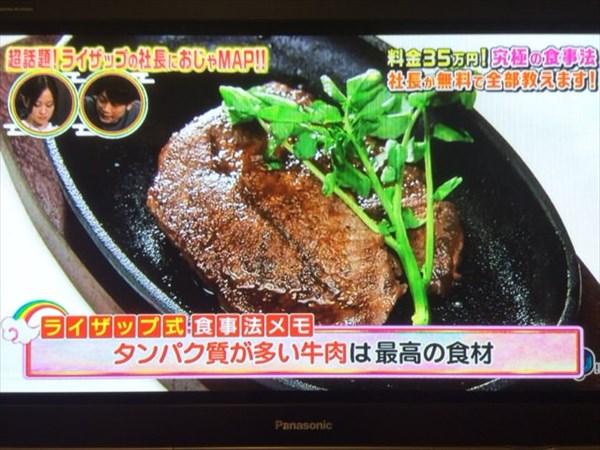 タンパク質が多い牛肉は最高の食材