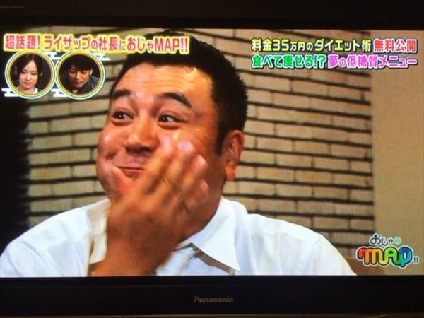ザキヤマの表情