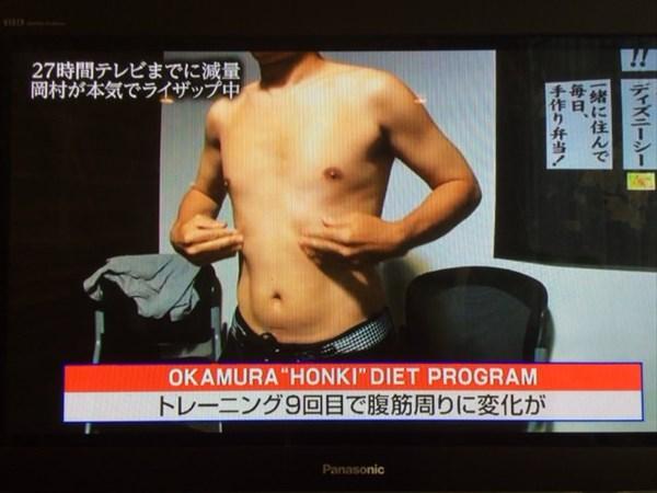 トレーニング9回目時点の岡村の腹筋