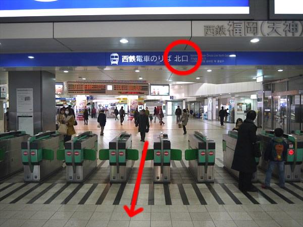 西鉄福岡駅の北口改札