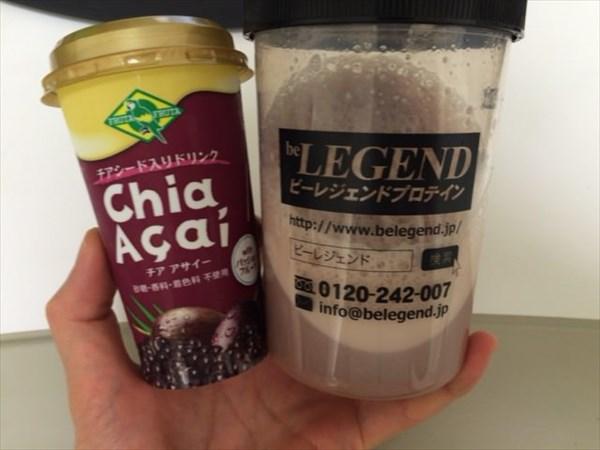 チアアサイーとチョコプロテイン