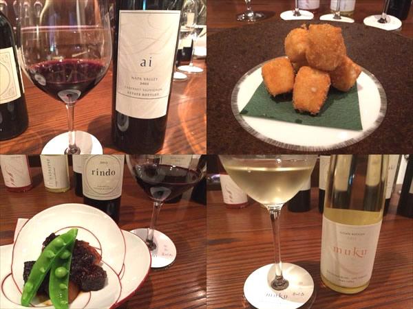 ワインと一緒に食べた料理