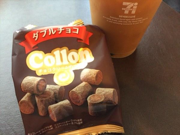 コロンのダブルチョコ