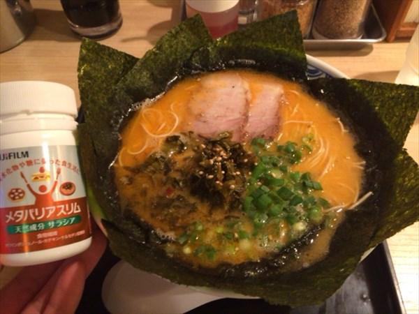 由丸のからか麺とメタバリアスリム