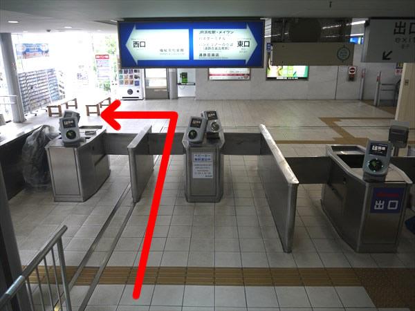 新浜松駅の改札付近