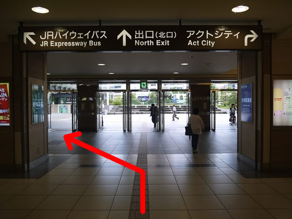 JR浜松駅の北口付近