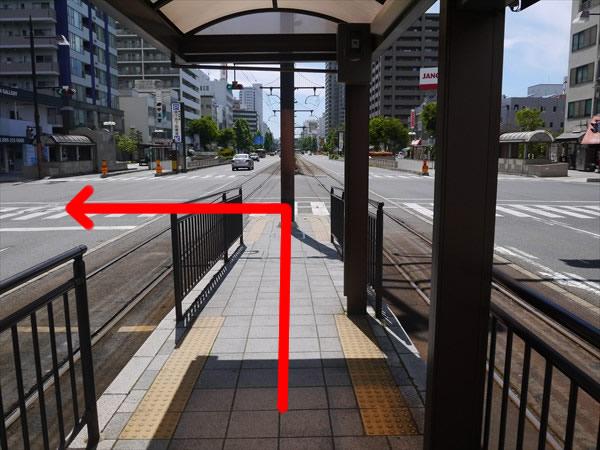 城下駅で下りたら左方向へ