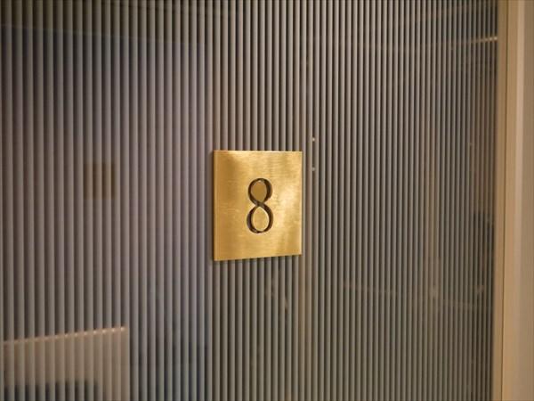 姫路店のセッションルーム入り口