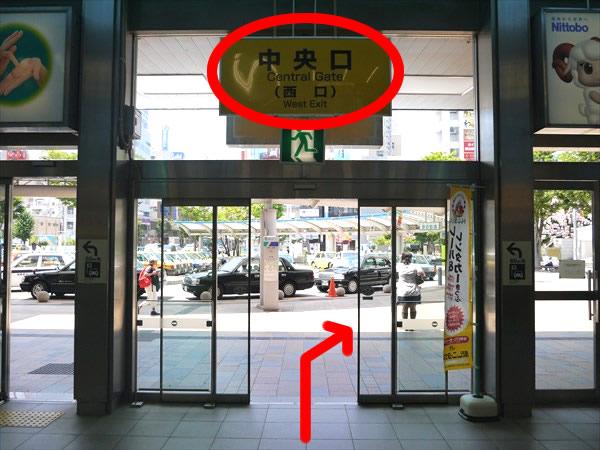 JR郡山駅の中央口(西口)付近