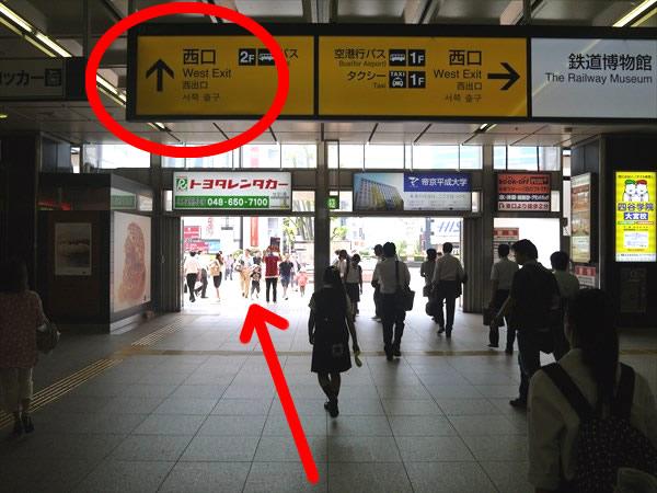 JR大宮駅西口出口付近