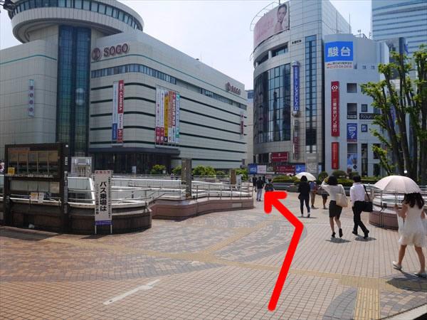 大宮駅の西口を出たところ