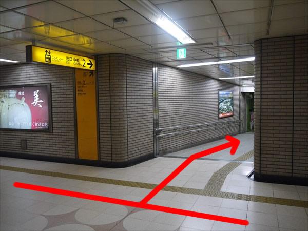 中央2出口への道