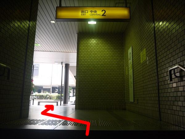 中央2出口付近