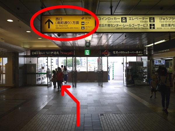 JR仙台駅の西口付近