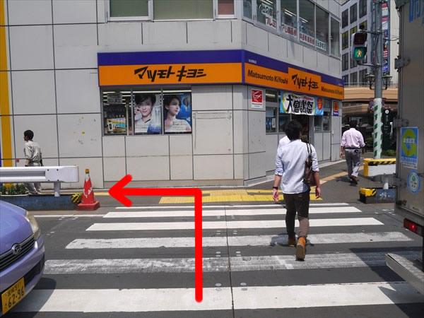 横断歩道を渡ったら左折