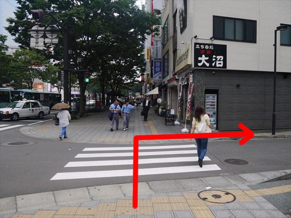 横断歩道を渡って右折