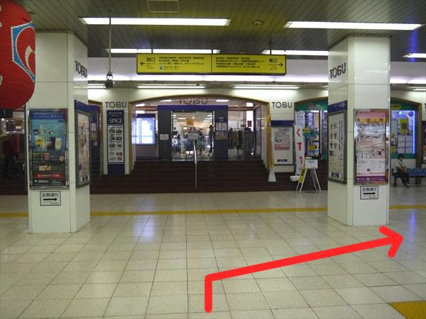 東武宇都宮駅の改札付近
