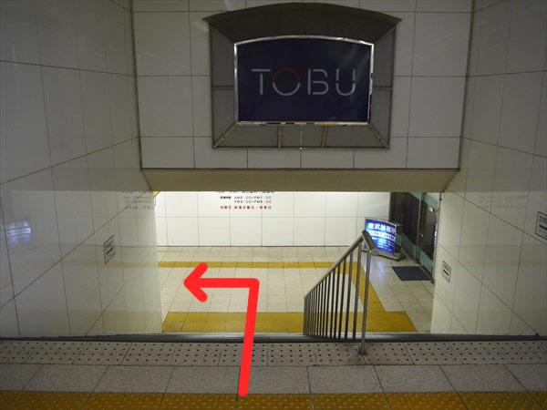 階段を下りて左方向へ