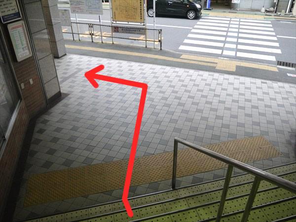 階段で地上に下りて左方向へ