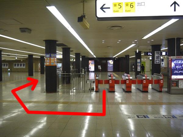 地下鉄博多駅の筑紫口改札付近