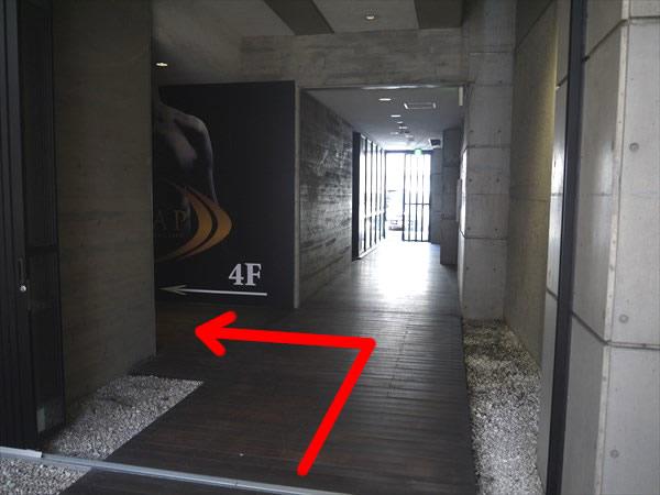 ビルの1Fに入って左折