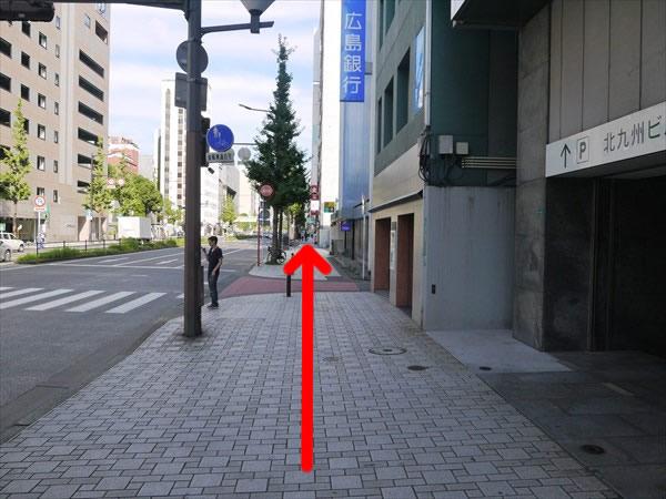 広島銀行前を直進