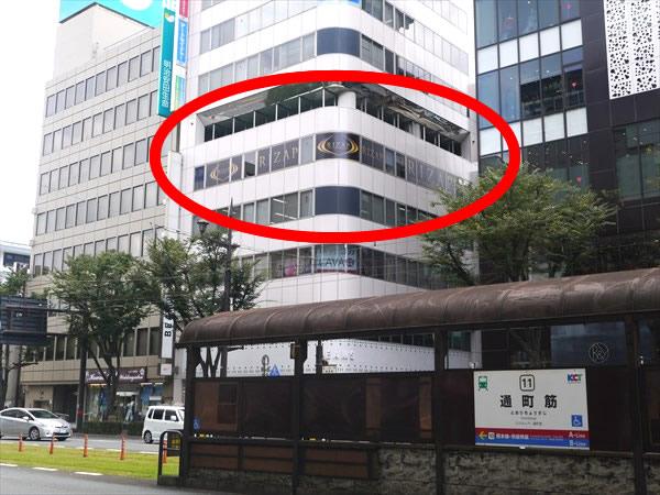 通町筋駅から見たライザップ熊本店の看板