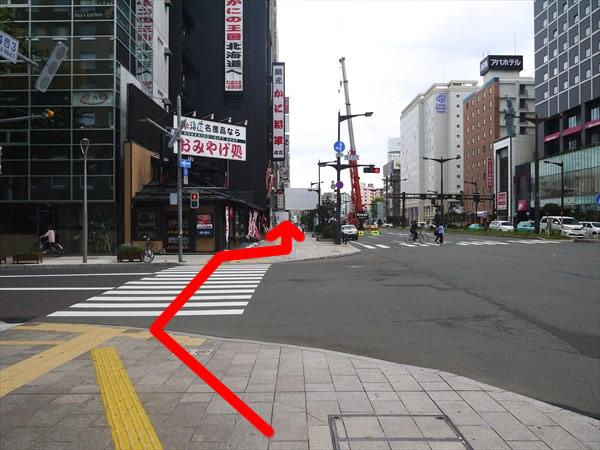 最初に渡る横断歩道