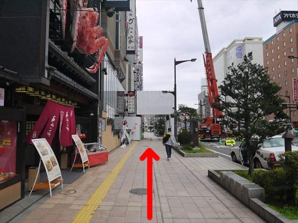 札幌かに家本店前