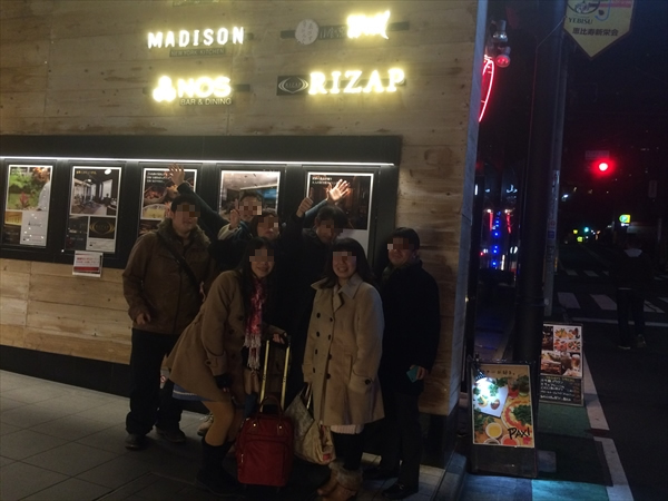 ライザップ恵比寿店前で記念撮影