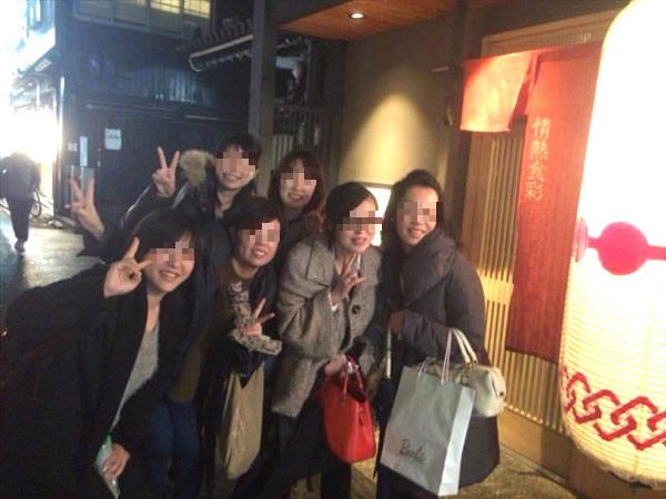 ライザップ京都オフ会での集合写真