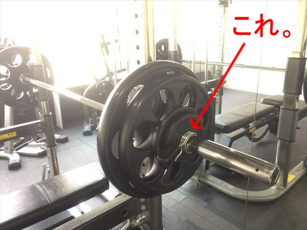 増えた1.25kgのプレート