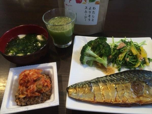 5/18(水)の昼食とチアシード入りスムージー