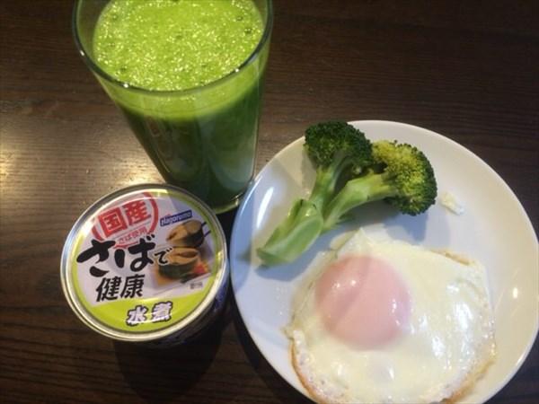 5/20(金)の朝食と自家製グリーンスムージー