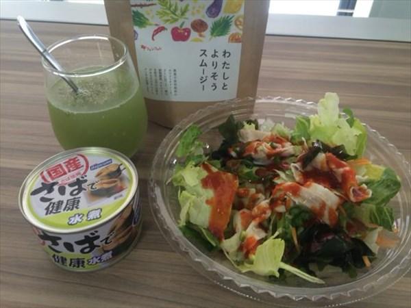 5/20(金)の昼食とチアシード入りスムージー