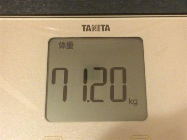 チアシードdeダイエット1週目終了時点の体重71.2kg
