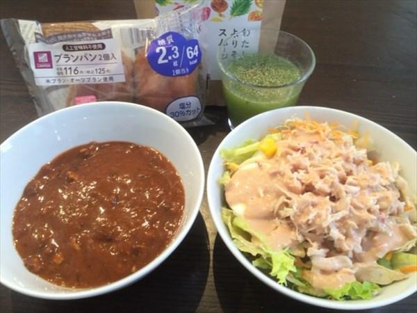 5/22(日)の昼食に食べたライザップの低糖質ビーフシチューとサラダとわたしとよりそうスムージー