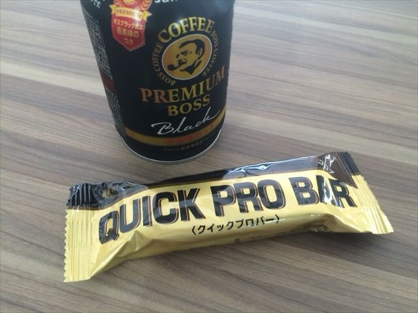間食に食べたライザップのクイックプロバーとブラックコーヒー