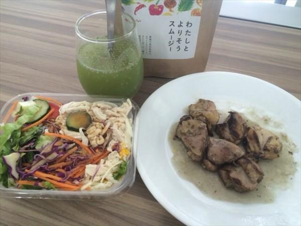 5/23(月)の昼食で食べた鶏肉とサラダとわたしとよりそうスムージー