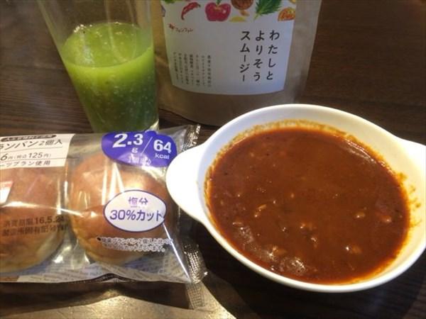 5/24(火)の夕食に食べたライザップの低糖質ビーフシチューとチアシード入りスムージーとブランパン